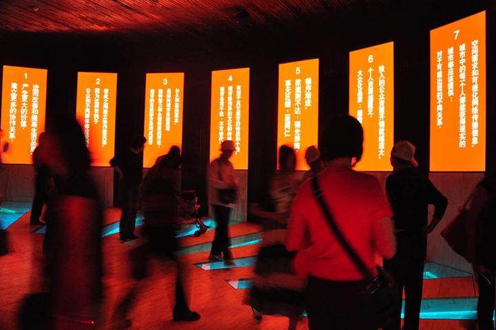 Pabellon de Chile en Expo Shanghai 2010_02